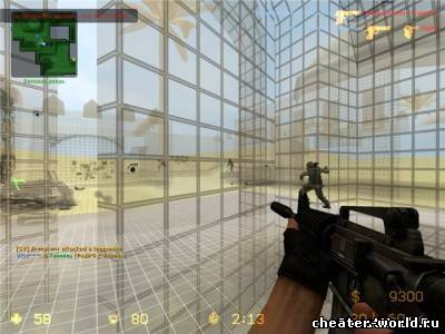 CSS wallhack private