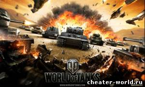 Maphack для World of Tanks