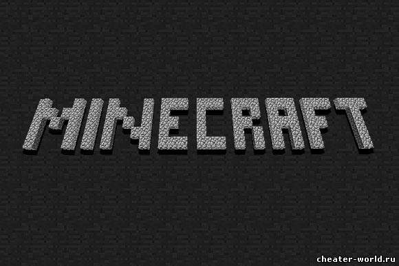 MineCraft Beta v1.9 pre-lease