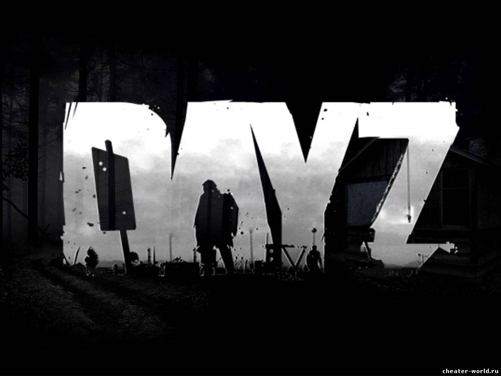 Dayz Survival Hack v1.2 | DayZ Читы